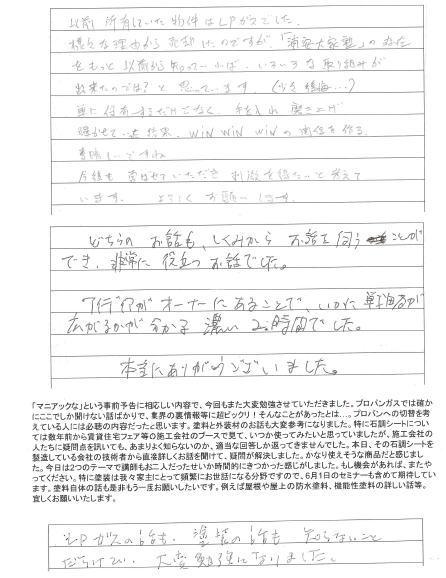 2013_04_27_2.jpg