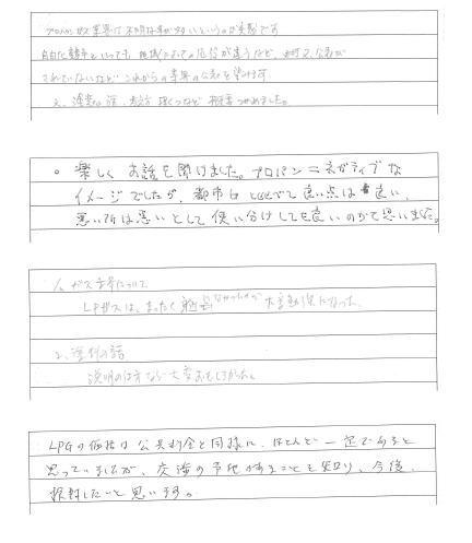 2013_04_27_3.jpg