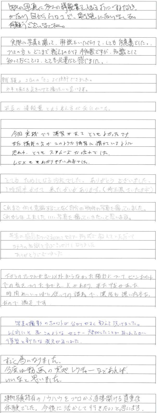 2014_11_02_1.jpg