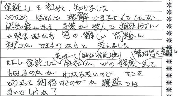40_small_5.jpg
