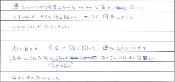 43_small_10.jpg