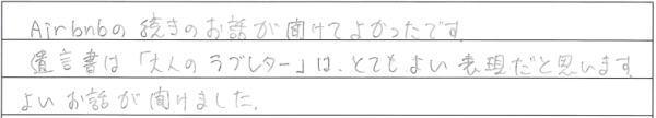 43_small_2.jpg
