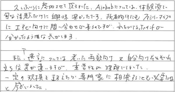 43_small_4.jpg