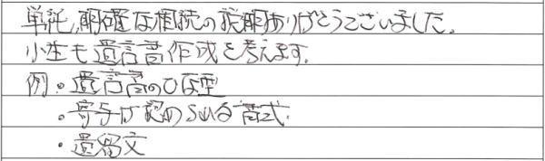 43_small_5.jpg