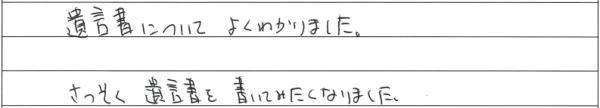 43_small_7.jpg