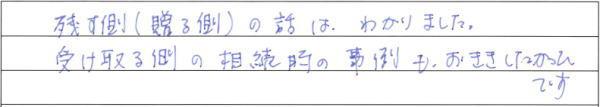 43_small_8.jpg