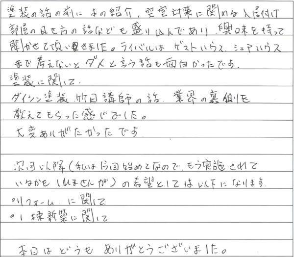 44_small_1.jpg