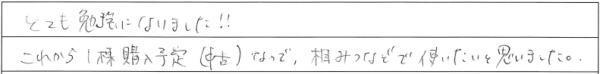 44_small_5.jpg