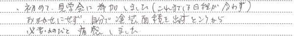 45_small_3.jpg