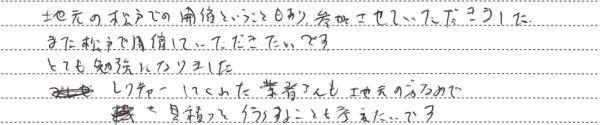 45_small_4.jpg