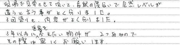 45_small_5.jpg