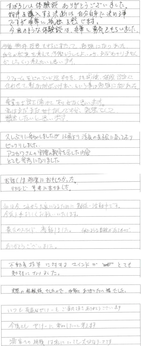 coment_2015_02_28.jpg