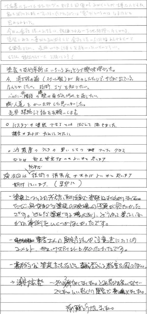 image_kanso_12.jpg