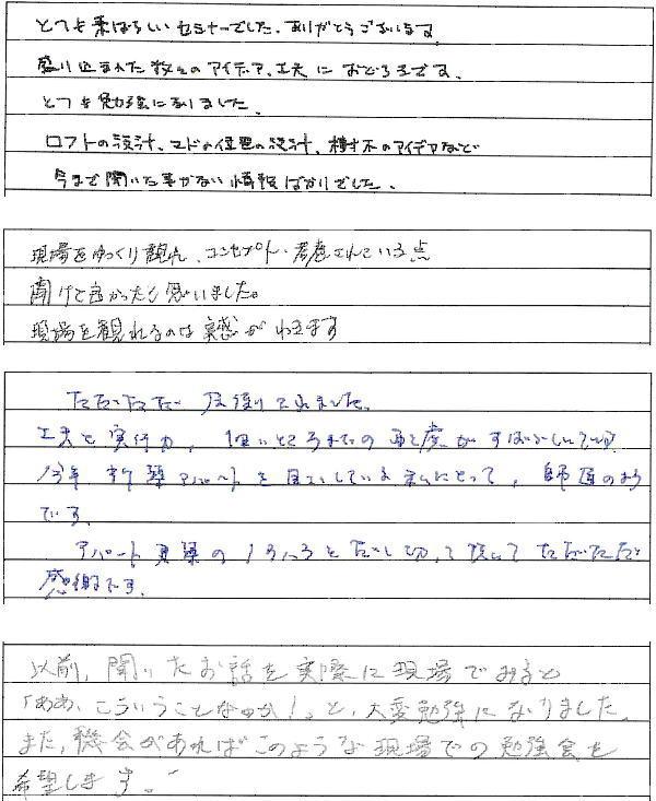 image_kanso_1_1.jpg