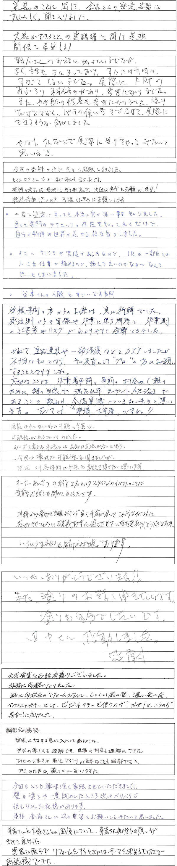 image_kanso_21.jpg