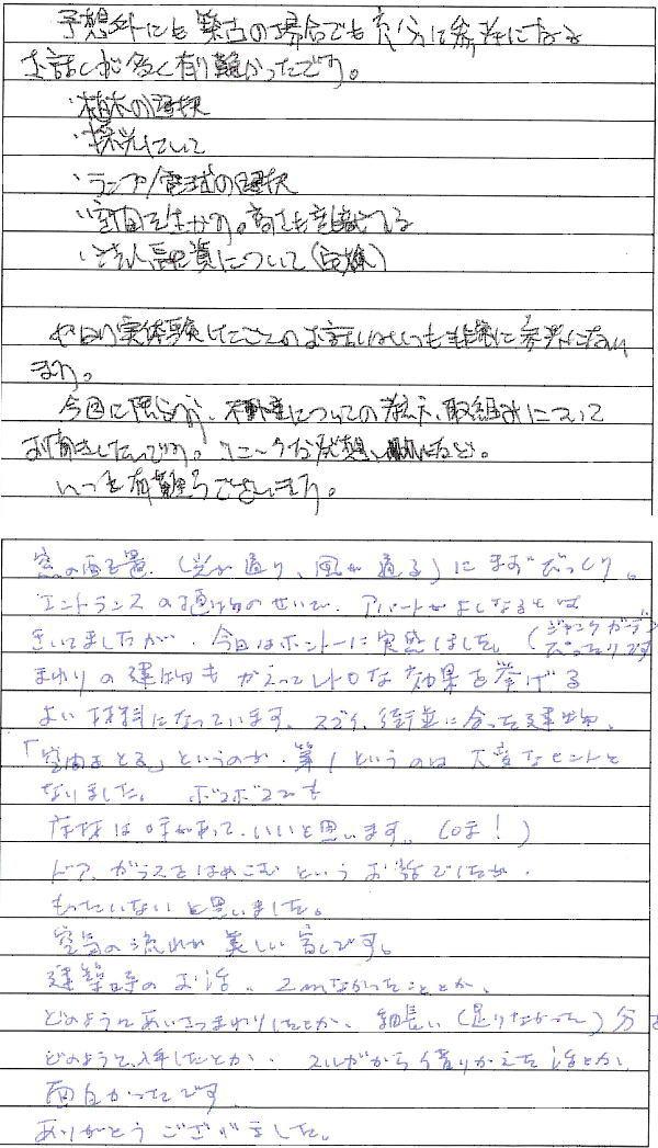 image_kanso_2_2.jpg