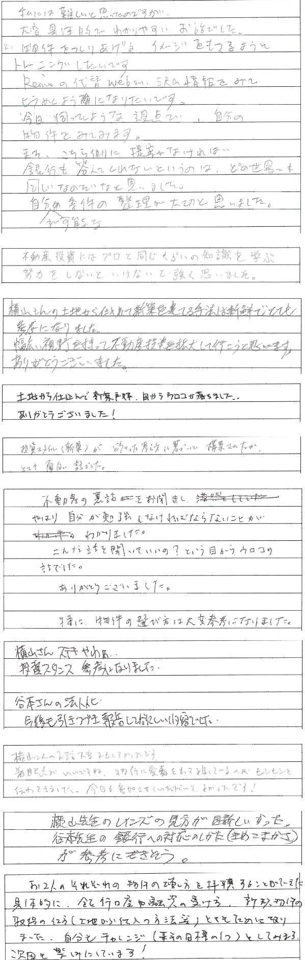 kanso_1_small_2013_10_19.jpg