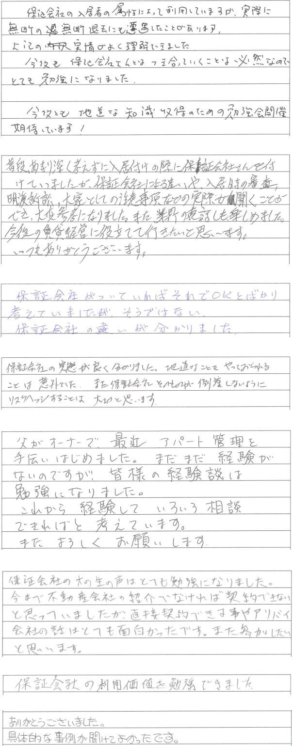 kanso_all_2014_09_20.jpg