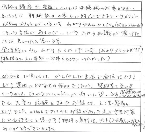 small_10.jpg