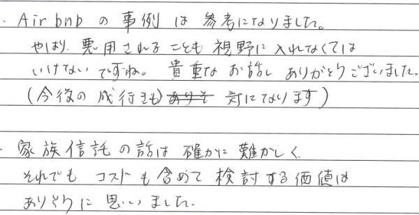 small_13.jpg