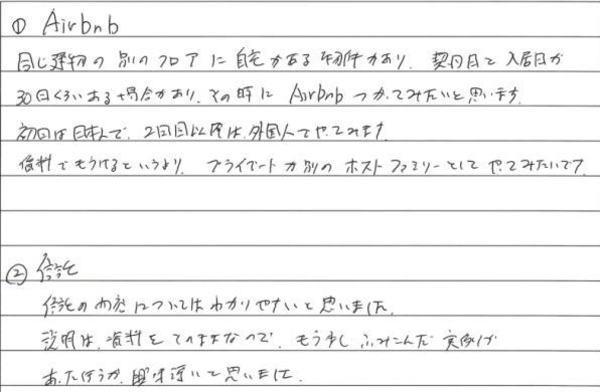 small__6.jpg