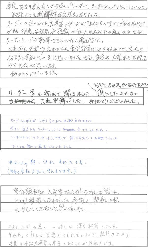 voice_01_20150913.jpg