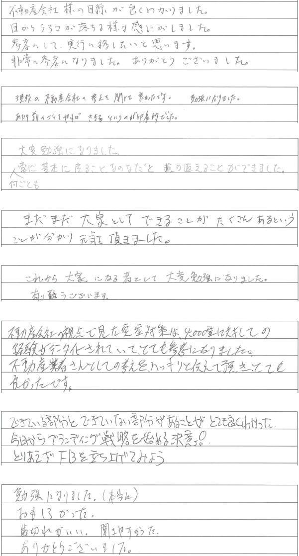 voice_01_2015_04_25.jpg