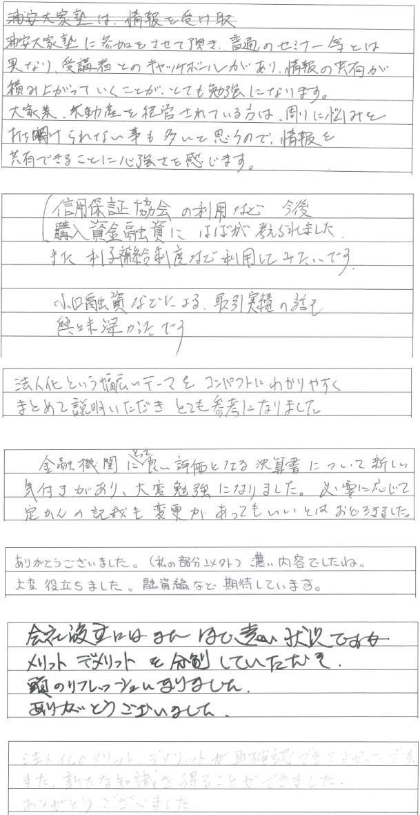 voice_01_2015_06_20.jpg