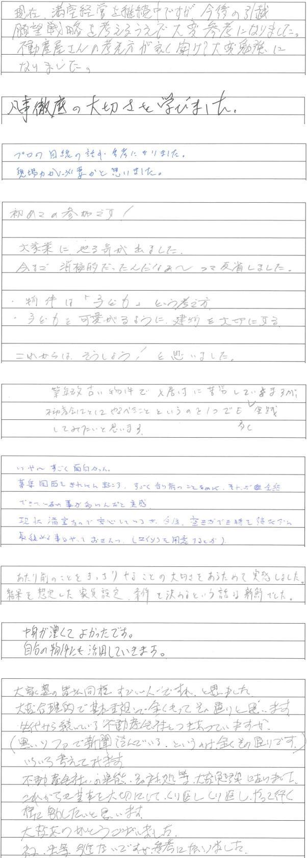 voice_02_2015_04_25.jpg