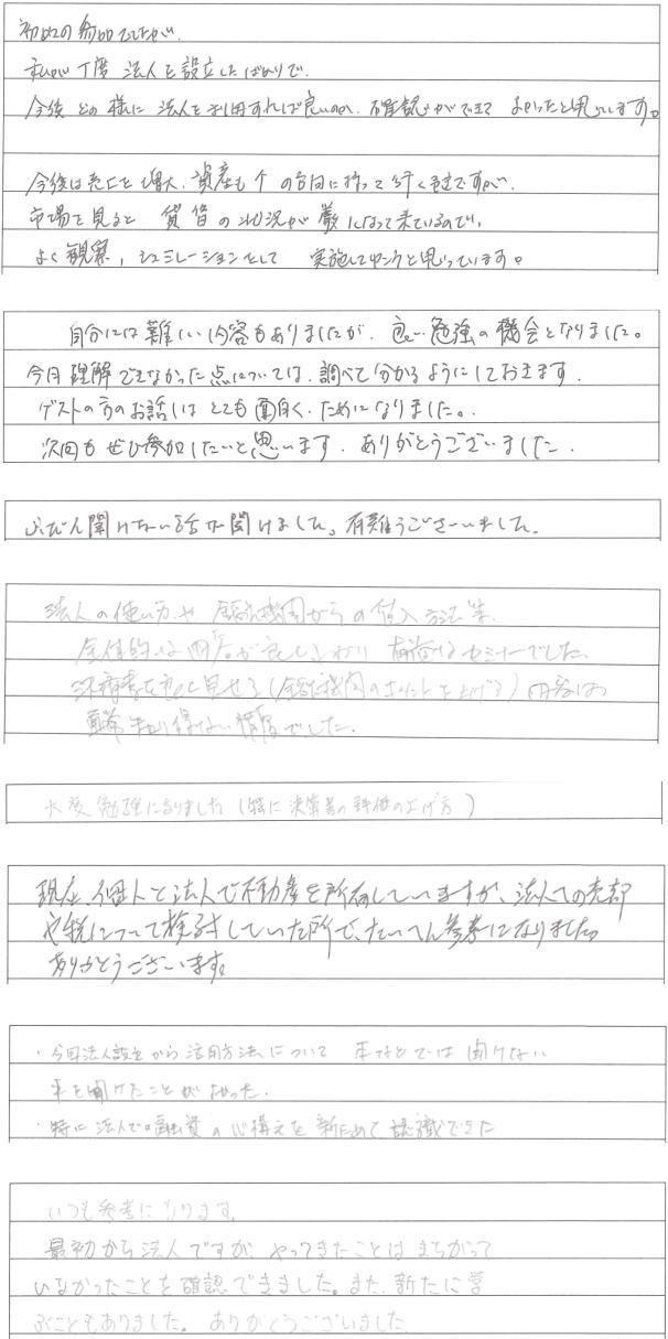 voice_02_2015_06_20.jpg