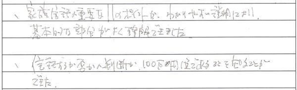 voice_04_2017_05_27.jpg