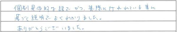 voice_05_2017_05_27.jpg