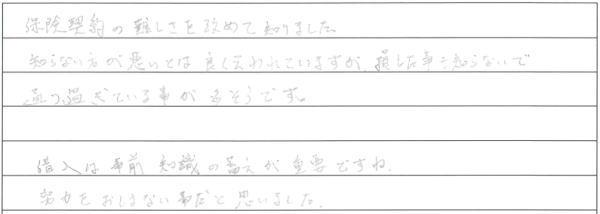 voice_11_2015_10_24.jpg