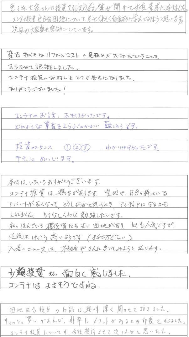 voice_1_2015_01_31.jpg