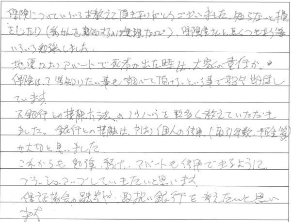 voice_1_2015_10_24.jpg