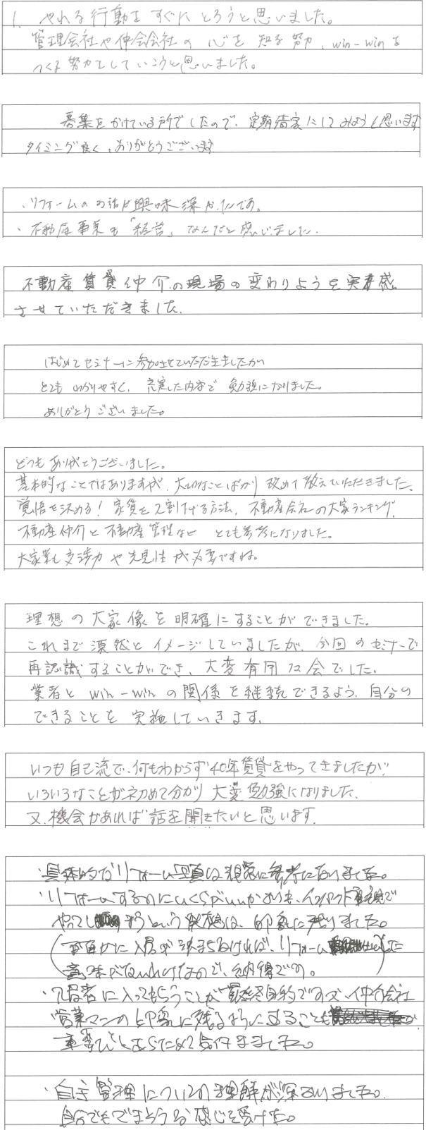voice_2014_06_15.jpg