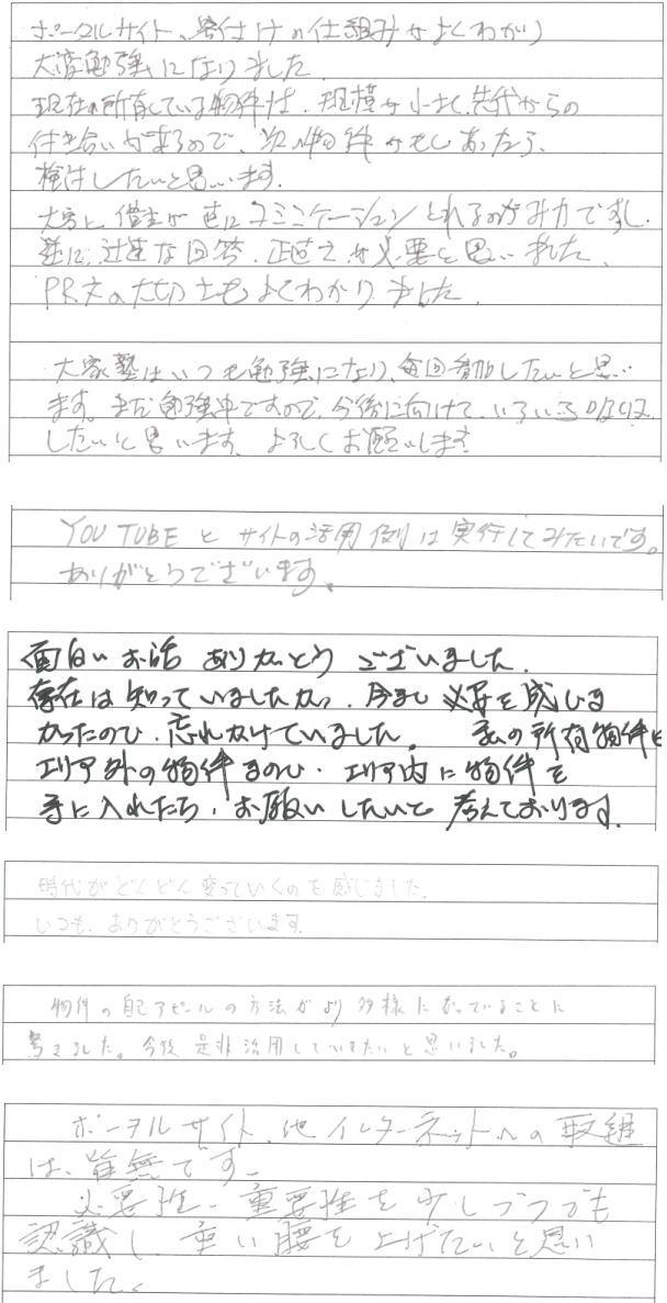 voice_2015_07_27_1.jpg