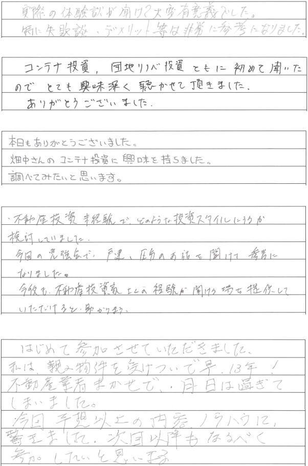 voice_2_2015_01_31.jpg