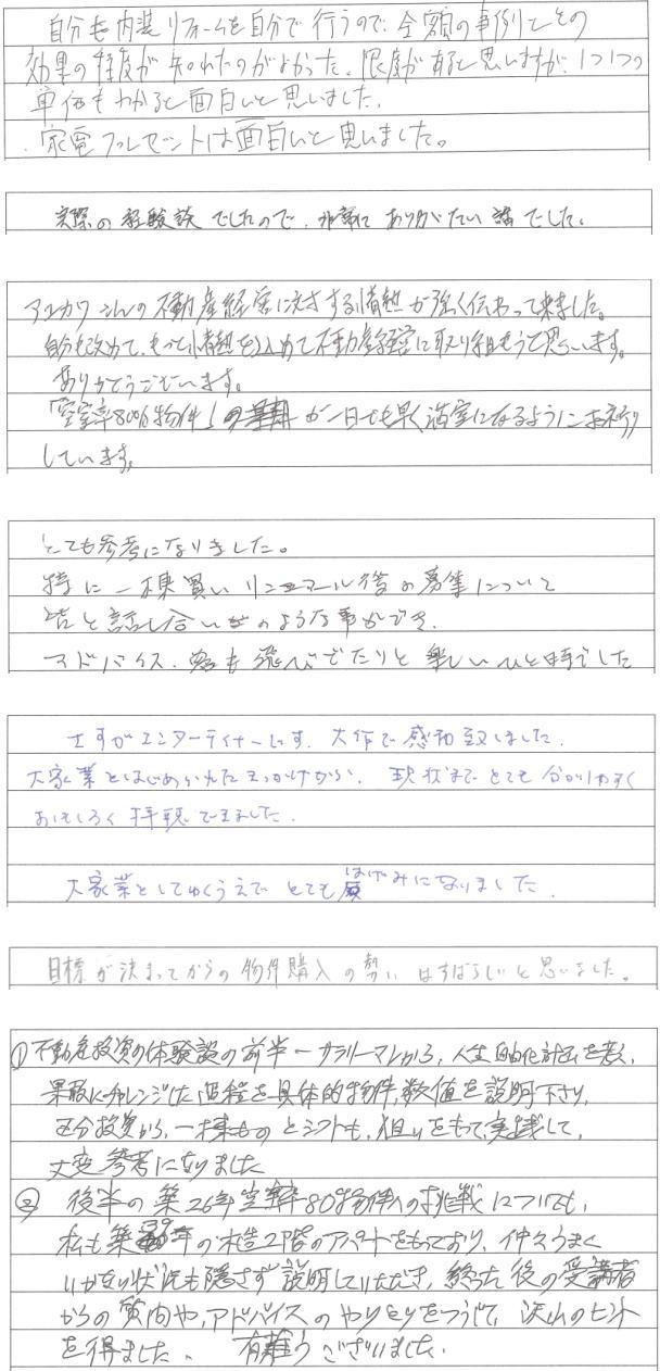 voice_2_2015_02_28.jpg