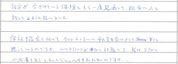 voice_2_2015_10_24.jpg