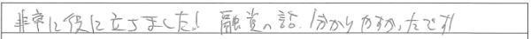 voice_3_2015_10_24.jpg