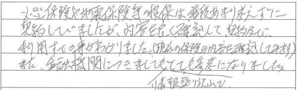 voice_4_2015_10_24.jpg