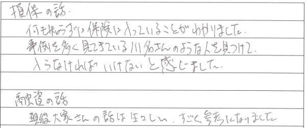 voice_6_2015_10_24.jpg