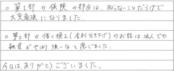 voice_9_2015_10_24.jpg